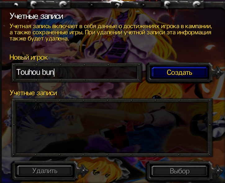 new_player.jpg